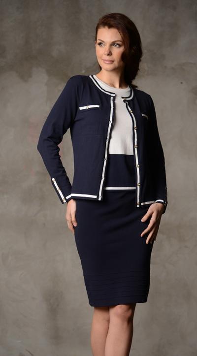 Женский трикотажный костюм для офиса тёмно-синий