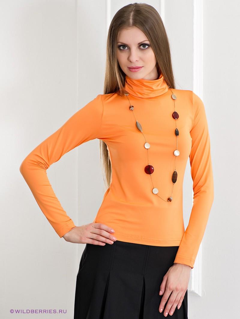 Женская водолазка оранжевая