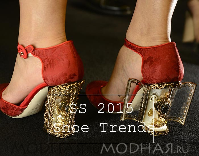 spring_summer_2015_shoe_trends_1