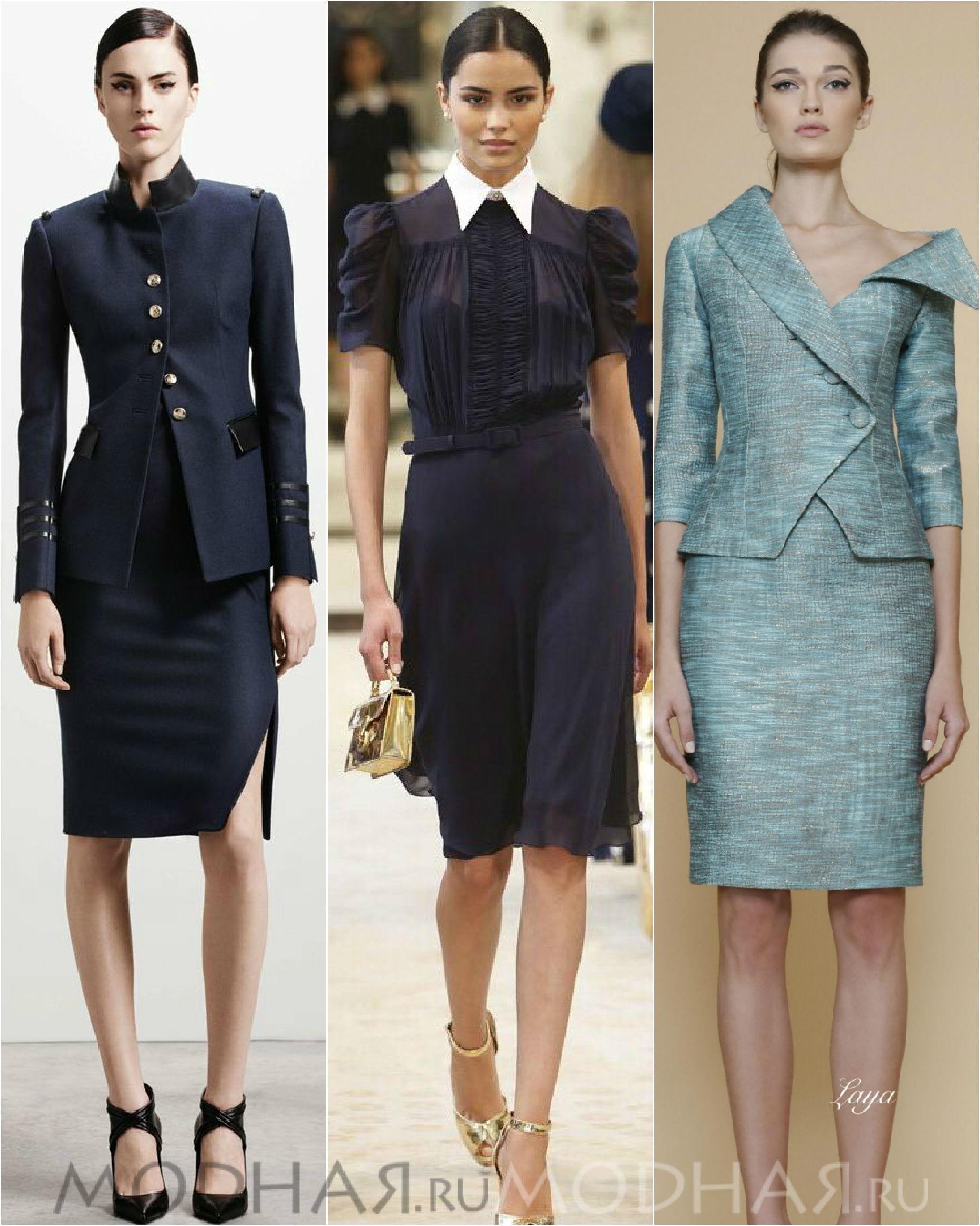 Платья 2015 новинки осень доставка