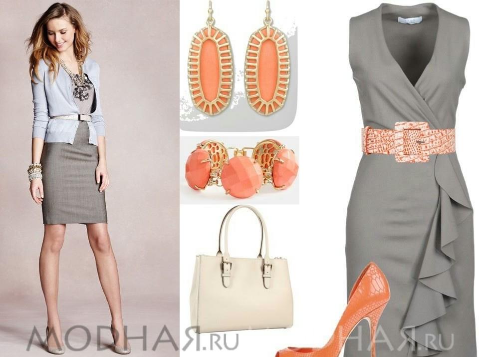 офисные платья