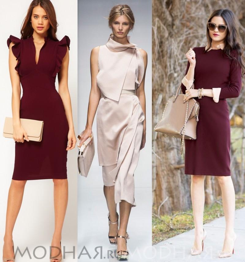 Платья для бизнес леди с фото