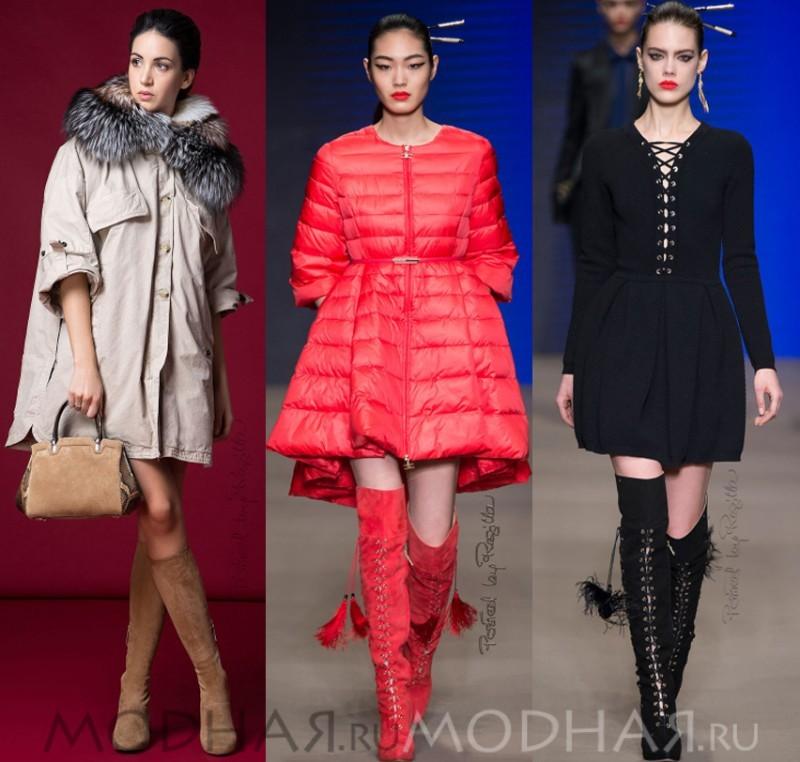 модная женская обувь осень 2015 зима 2016