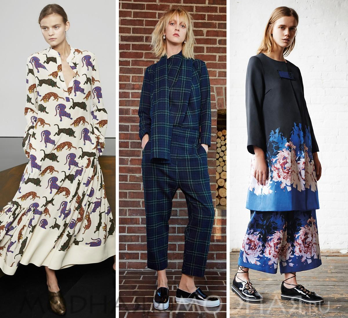Осень модная одежда