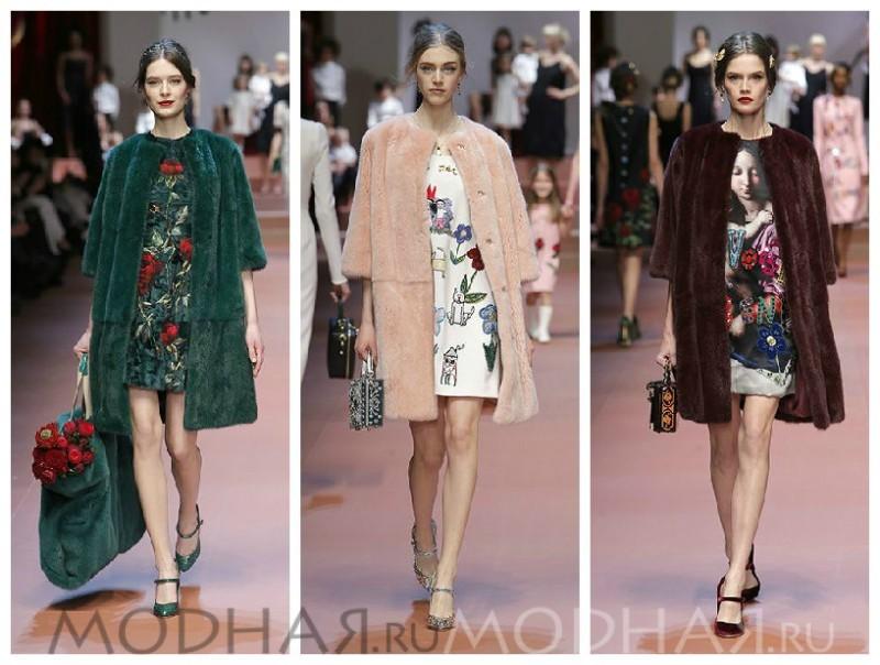 мода 2015 верхняя одежда