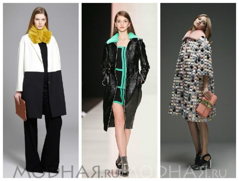 модная верхняя одежда осень 2015