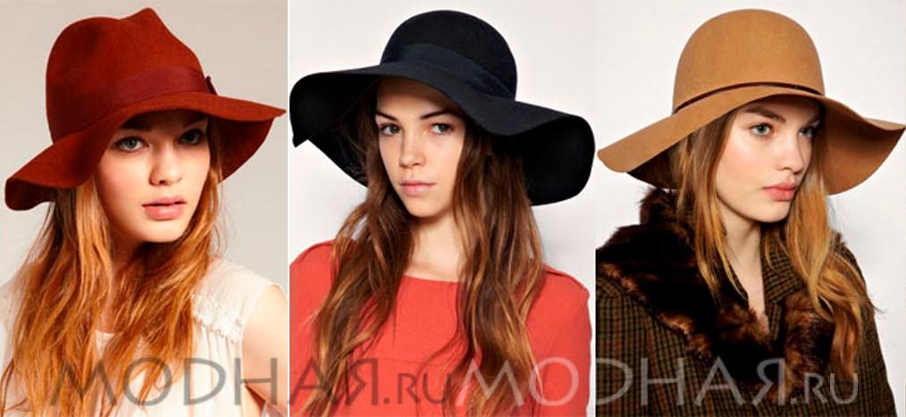 Самая модная шляпа