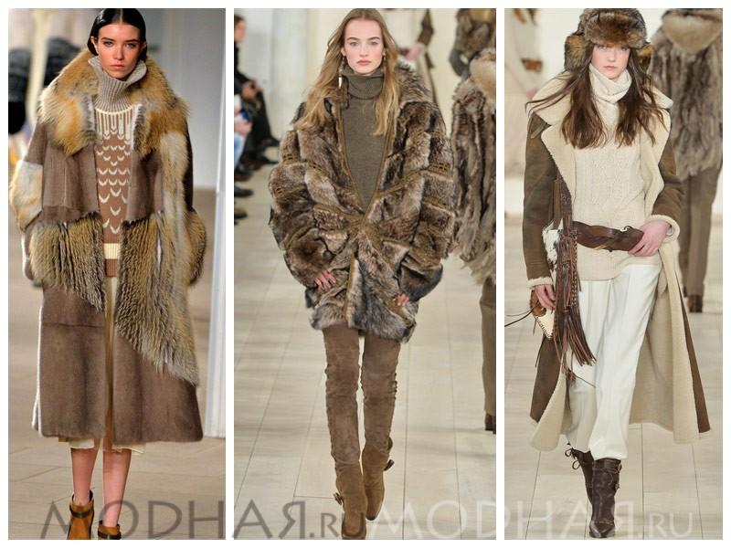 Модная женская одежда на зиму