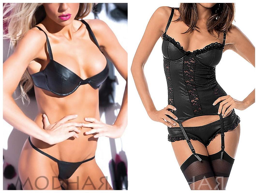 Интимная Одежда Женская Интернет Магазин