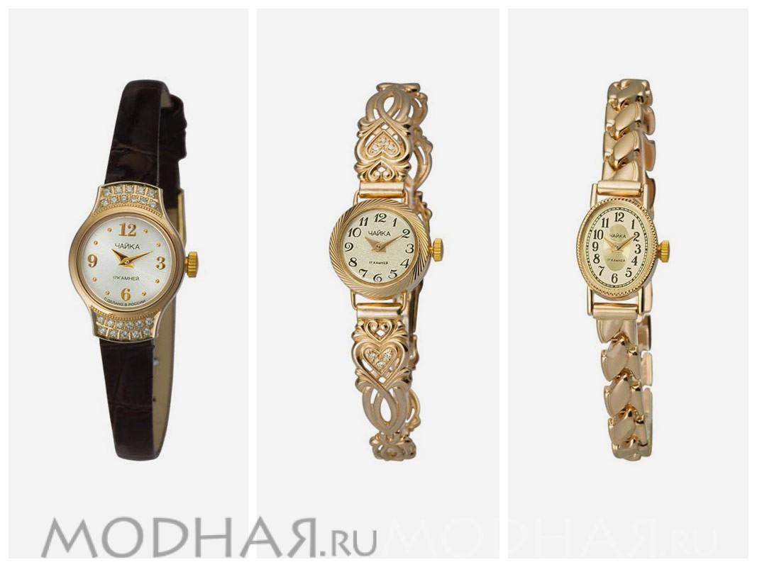 Купить золотые наручные часы женские