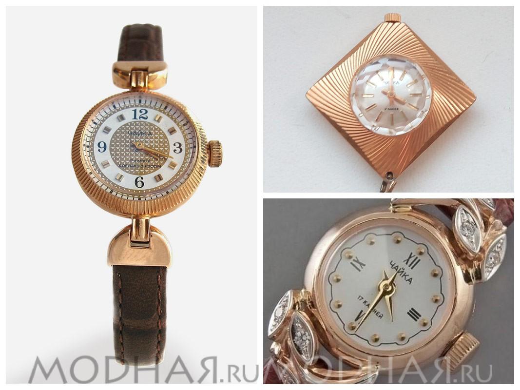 Золотые часы женские ссср купить настольные часы со стрелками купить