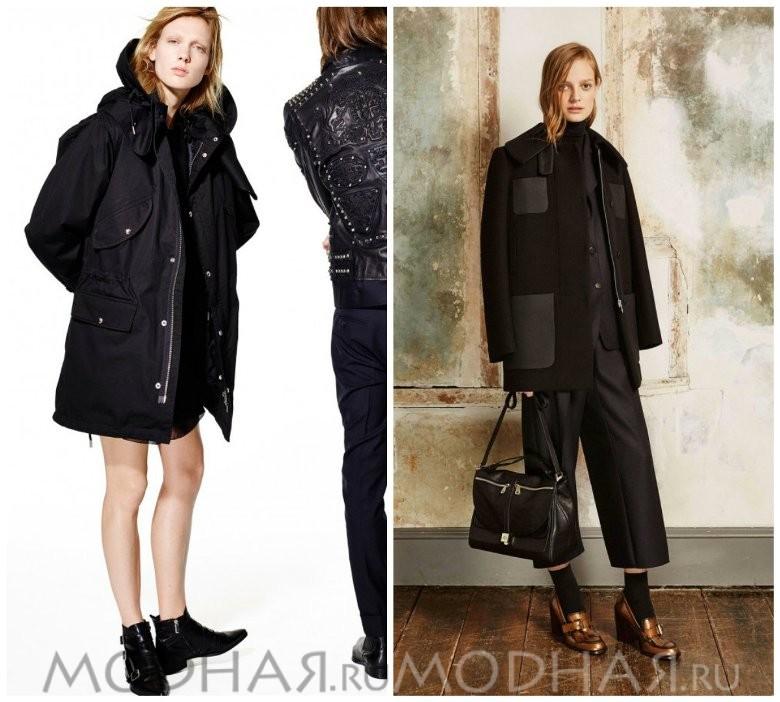 Купить модную куртку женскую