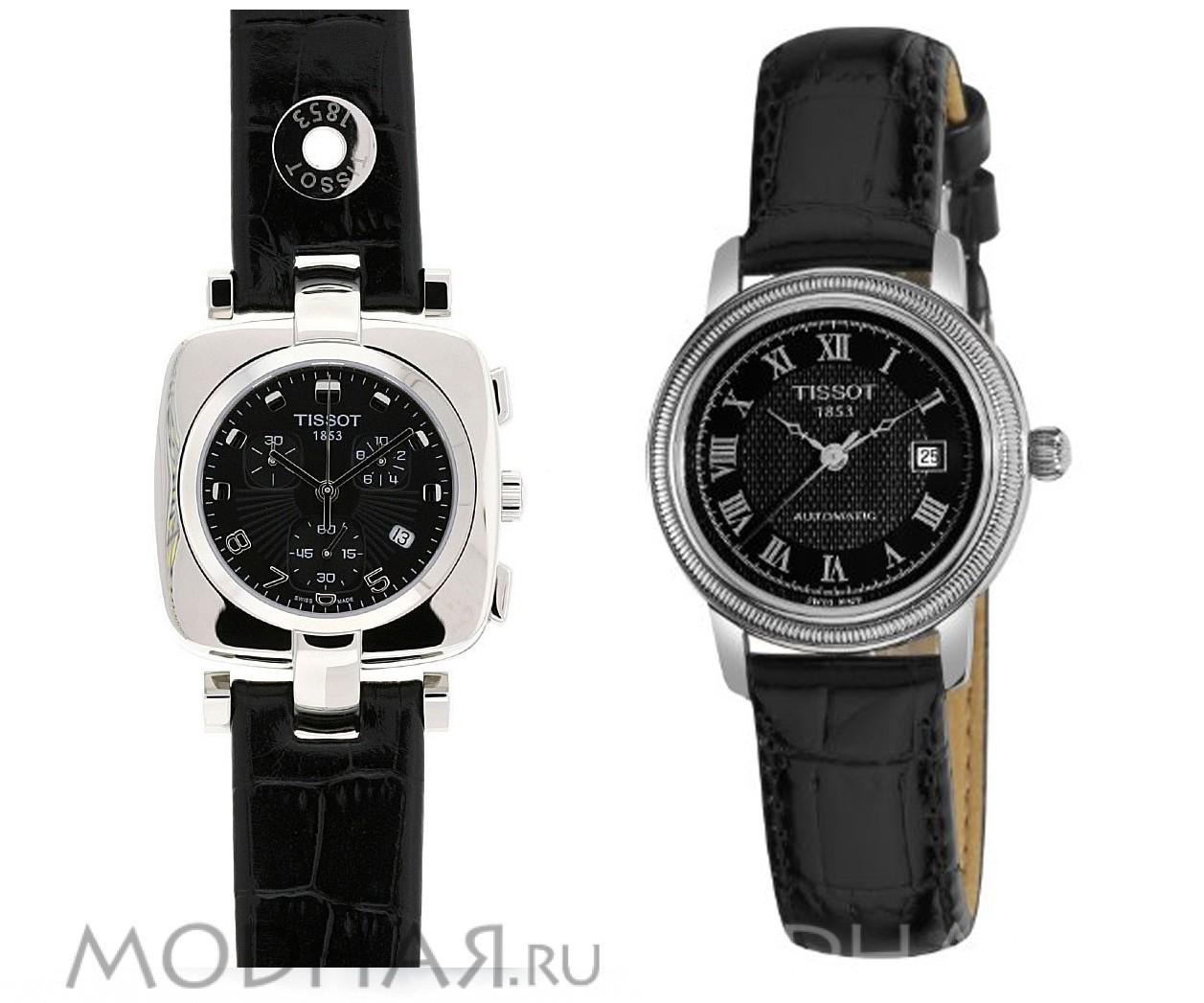 Купить наручные часы советского производства
