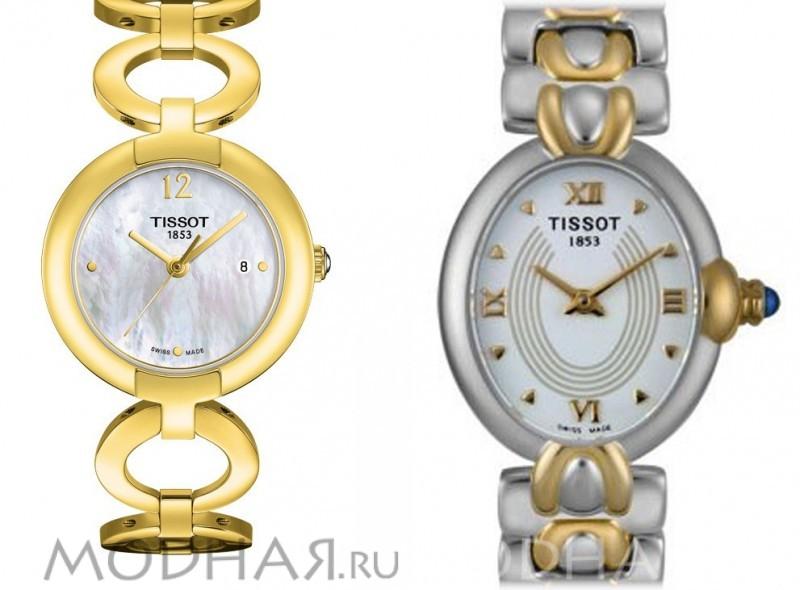 купить женские часы tissot