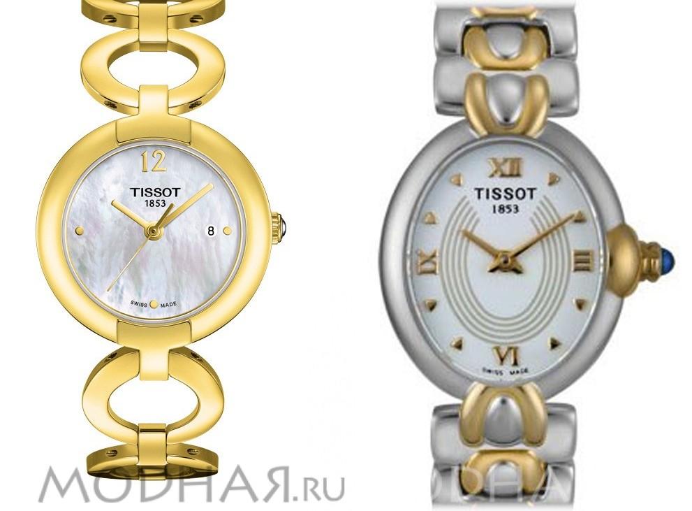Купить золотые женские наручные часы в екатеринбурге