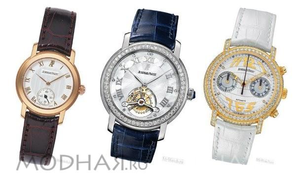 Женские часы наручные швейцарские изысканные