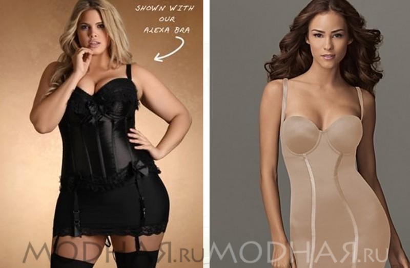 красивое женское белье больших размеров
