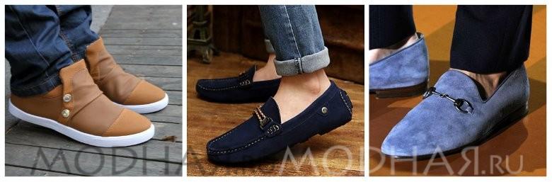 Модная мужская обувь лето 2016  замша