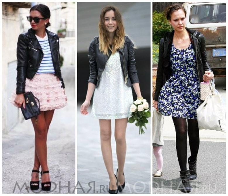 Стиль одежды для девушек фото