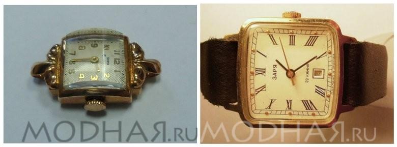 Золотые часы заря женские