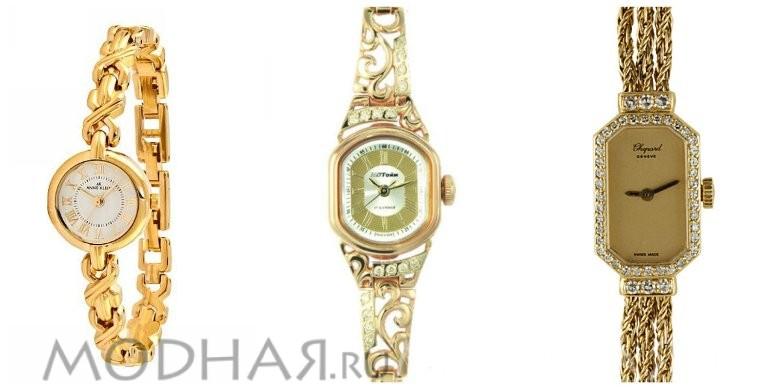 Золотые часы женские магазин фото