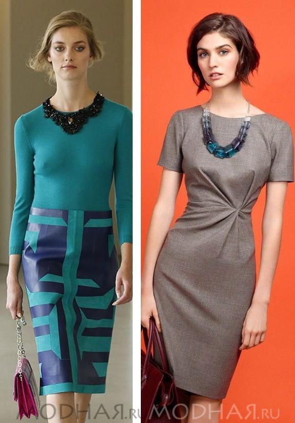 классический стиль в одежде женщины