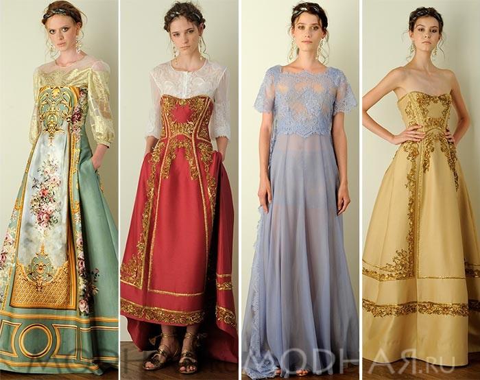 Платье Вечернее Итальянское Купить