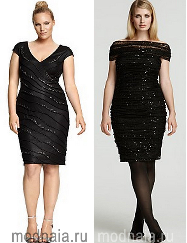 Нарядное платье для полной девушке купить
