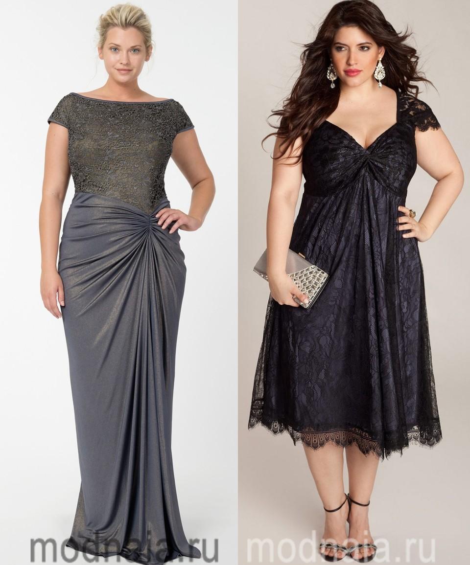 Купить Вечернее Платье Для Полных Женщин