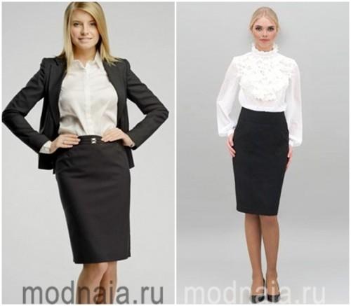 официально деловой стиль одежды