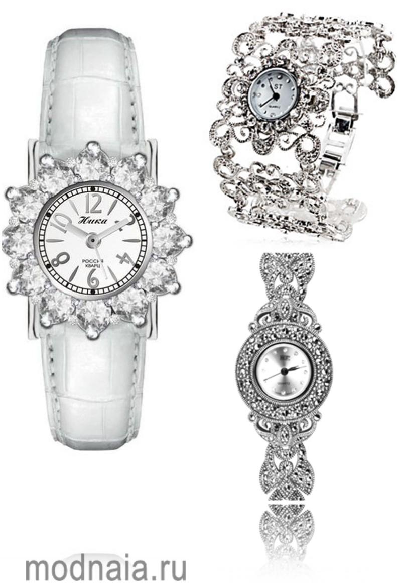 часы серебряные женские