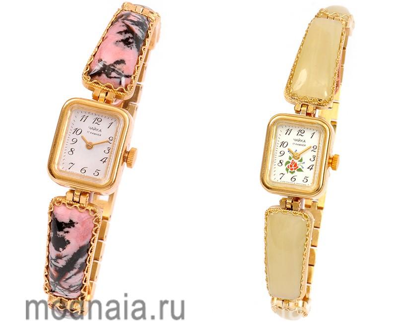 Купить часы женские золотые недорого