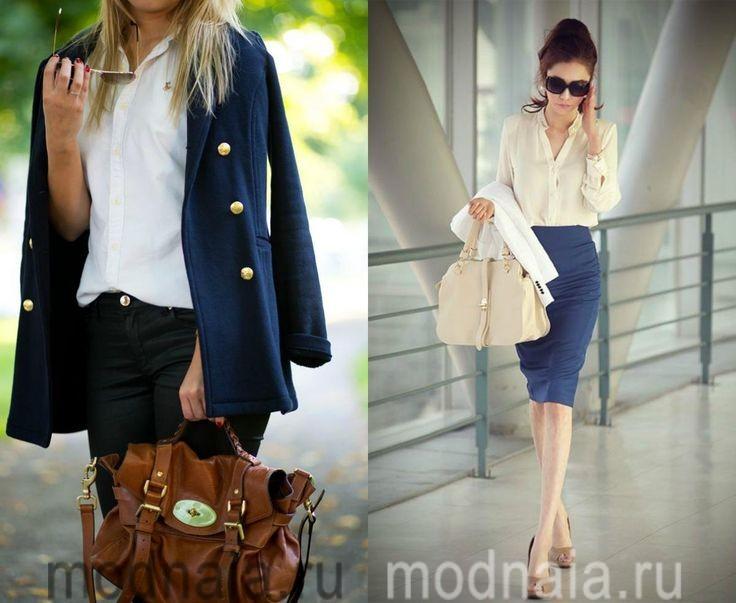 деловой стиль одежды 2016 фото