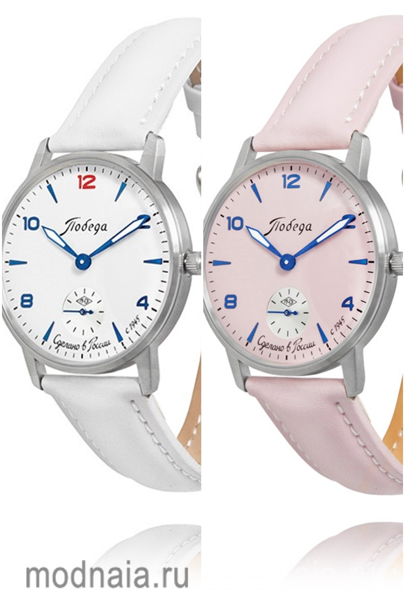 женские часы купить в спб