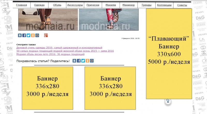 баннеры_300х600