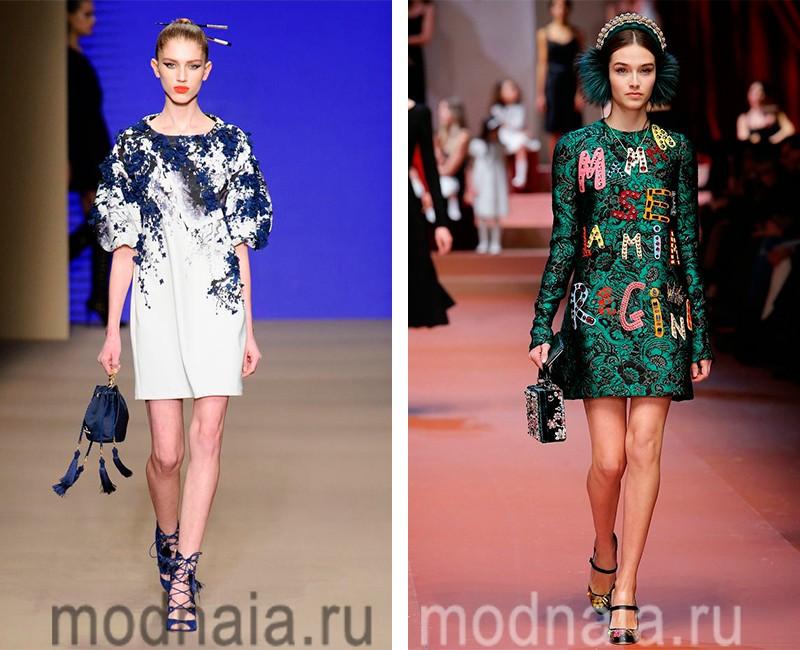 a390e602080a Самые модные платья 2016 года (60 фото)   Интернет - Журнал