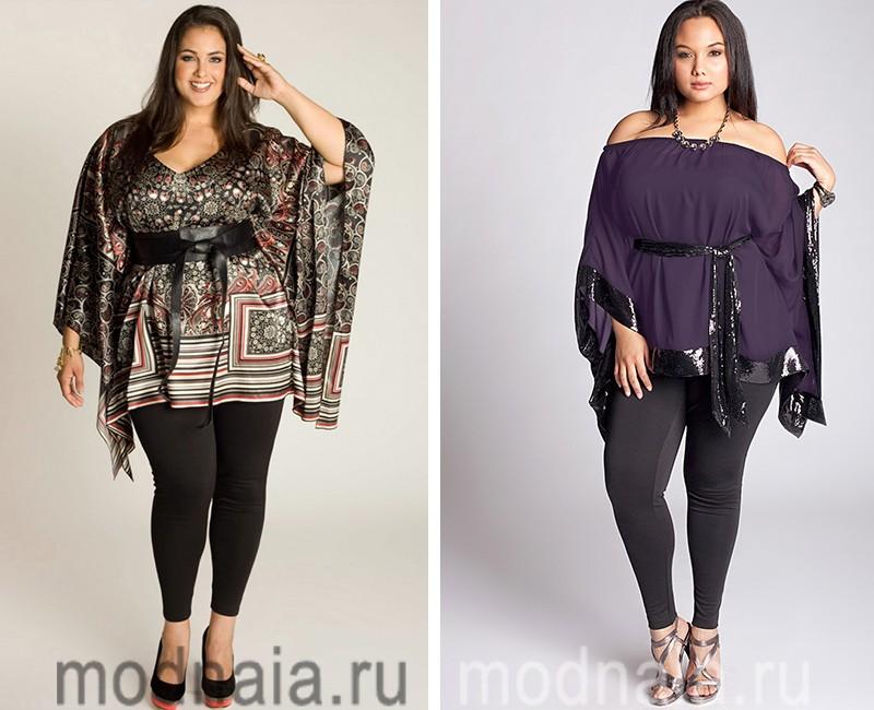 Где можно купить одежду женскую от большого размера