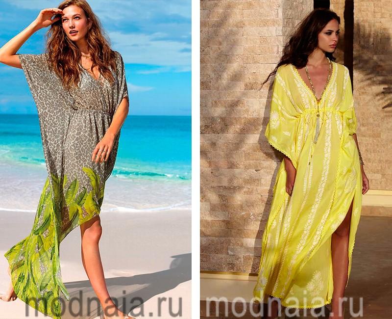 Купить Платья И Туники Для Пляжа