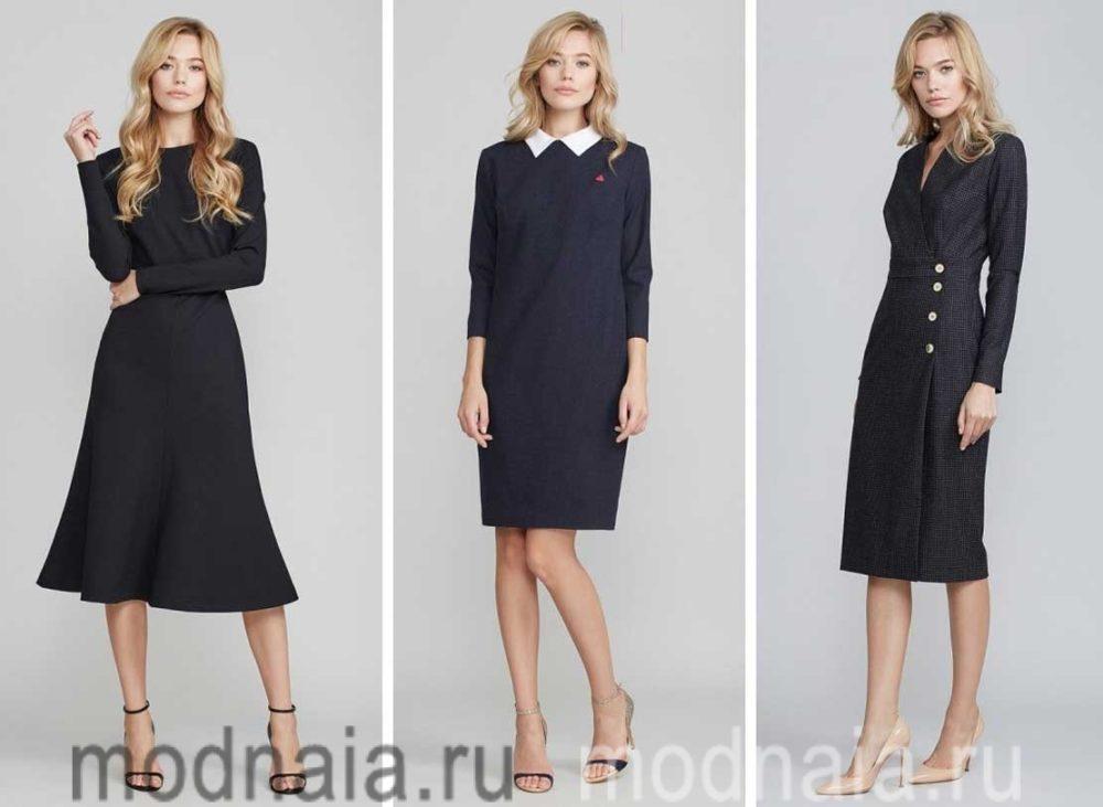e3bdd88dccce Деловой стиль одежды   Интернет - Журнал