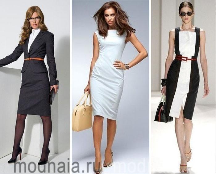 Офисный Стиль Одежды Для Женщин