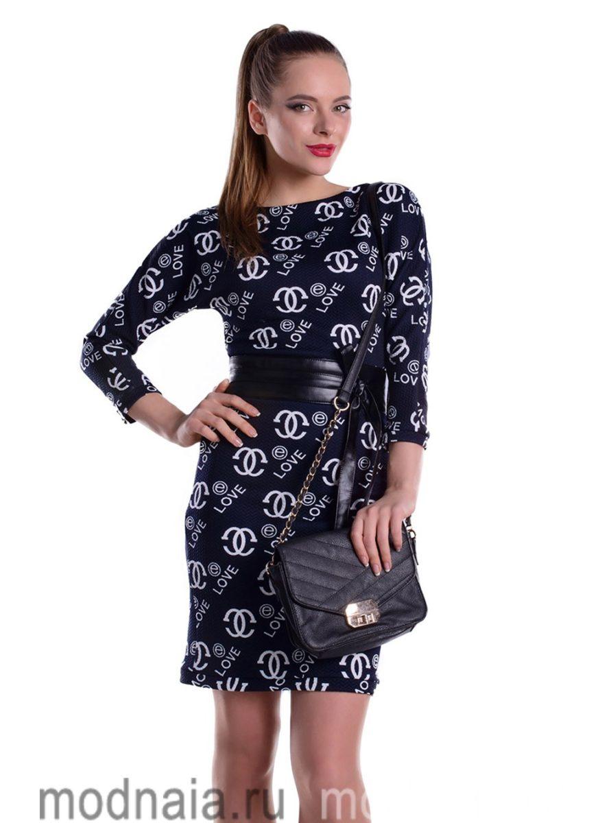 Брендовое Платье Купить В Интернет Магазине Москва