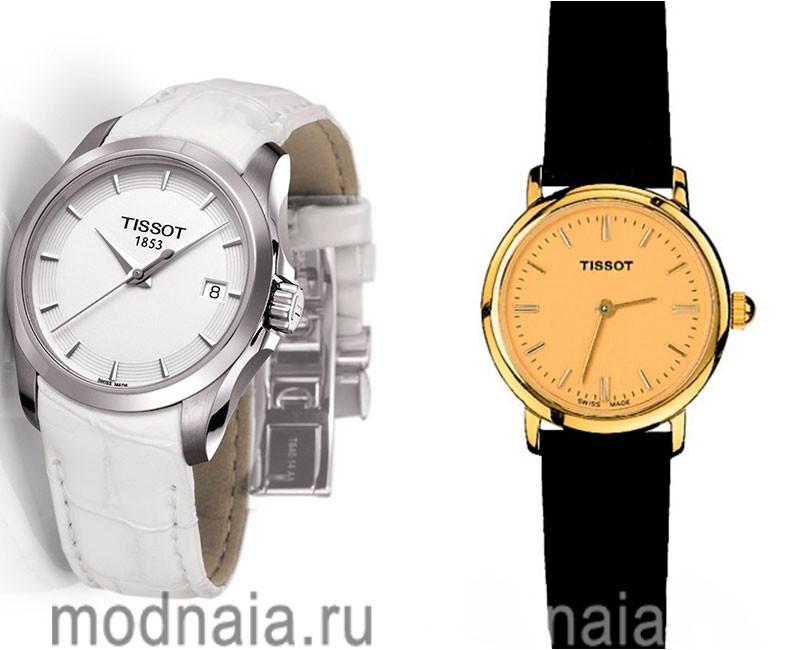 часы женские наручные швейцария тиссот купить в Пряные
