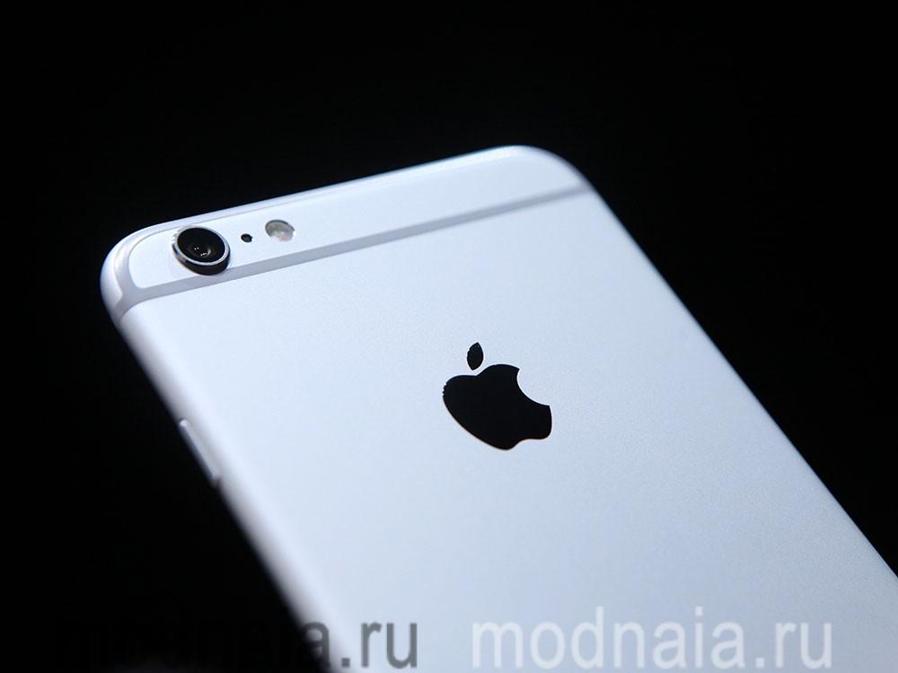 Лучший среди лучших – модный смартфон iPhone