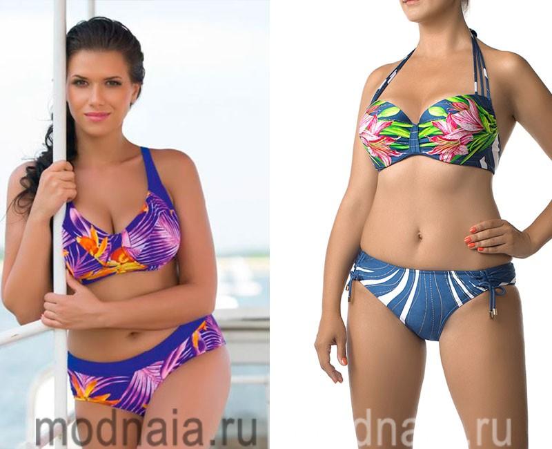 купальники магистраль купить в украине