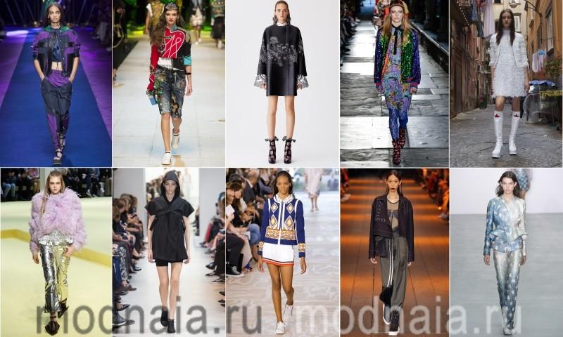 женские куртки весна 2017