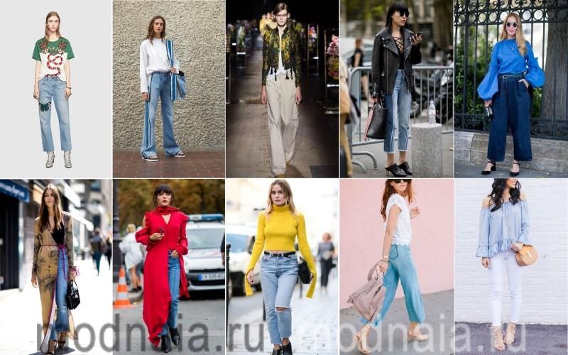 Модные джинсы сезона весна-лето 2017