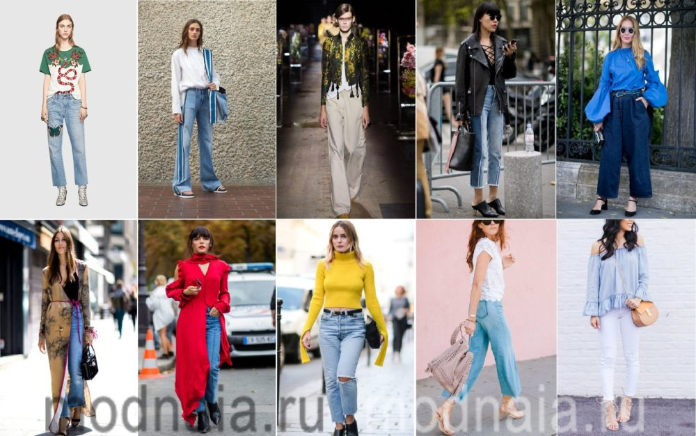 Какие, как и с чем носить джинсы 2017