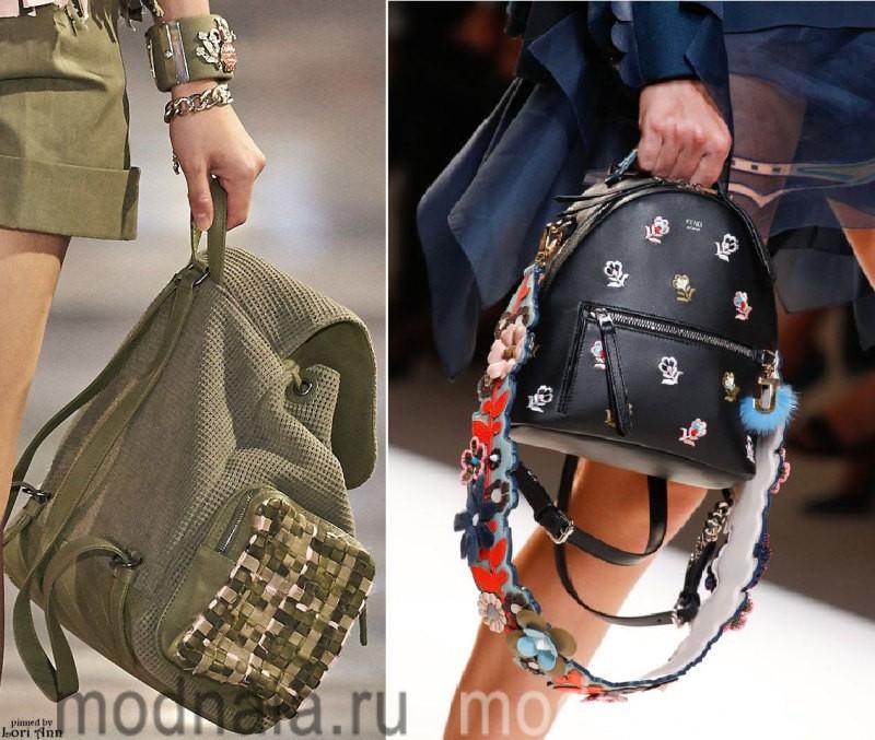 Сумки 2017 года - модные рюкзаки