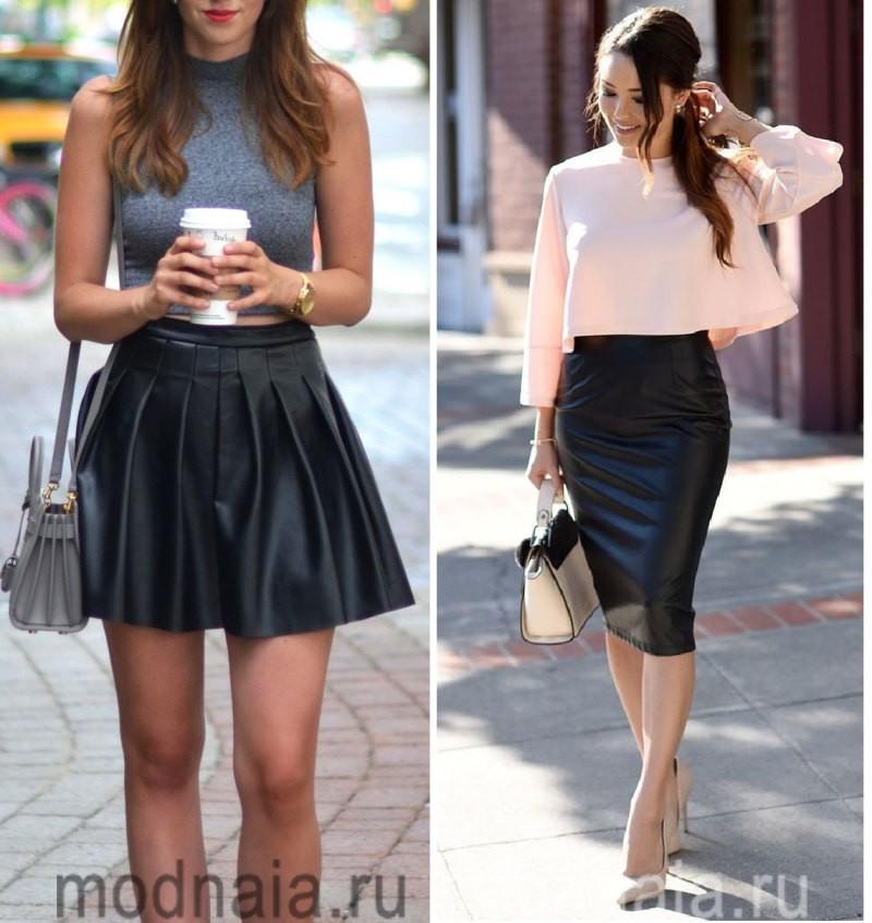 Модные юбки 2017 года из кожи
