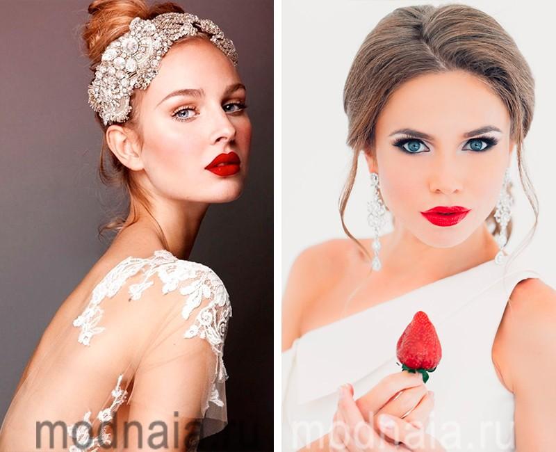 Основные направления для свадебного макияжа в 2017 году